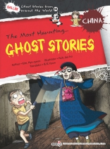 Ghost stories from around the world 04 ghost stories from around the