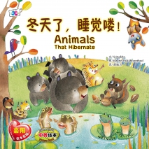 冬天了,睡觉喽!Animals That Hibernate