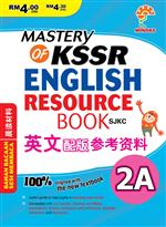 Mastery of KSSR English Resource Book SJKC 英文配版参考资料 2A