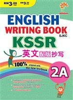 English Writing Book SJKC KSSR 英文配版抄写 2A