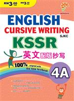 English Cursive Writing SJKC KSSR 英文配版抄写 4A