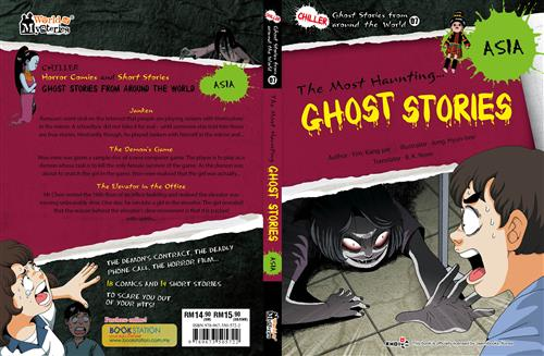 Ghost stories english asia new ghost stories from around the