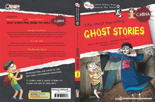 Ghost stories english china new ghost stories from around the
