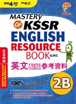 Mastery of KSSR English Resource Book SJKC 英文配版参考资料 2B