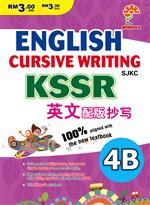 English Cursive Writing SJKC KSSR 英文配版抄写 4B