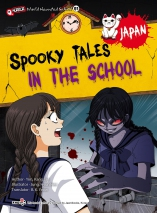 Spooky Tales In The School - JAPAN